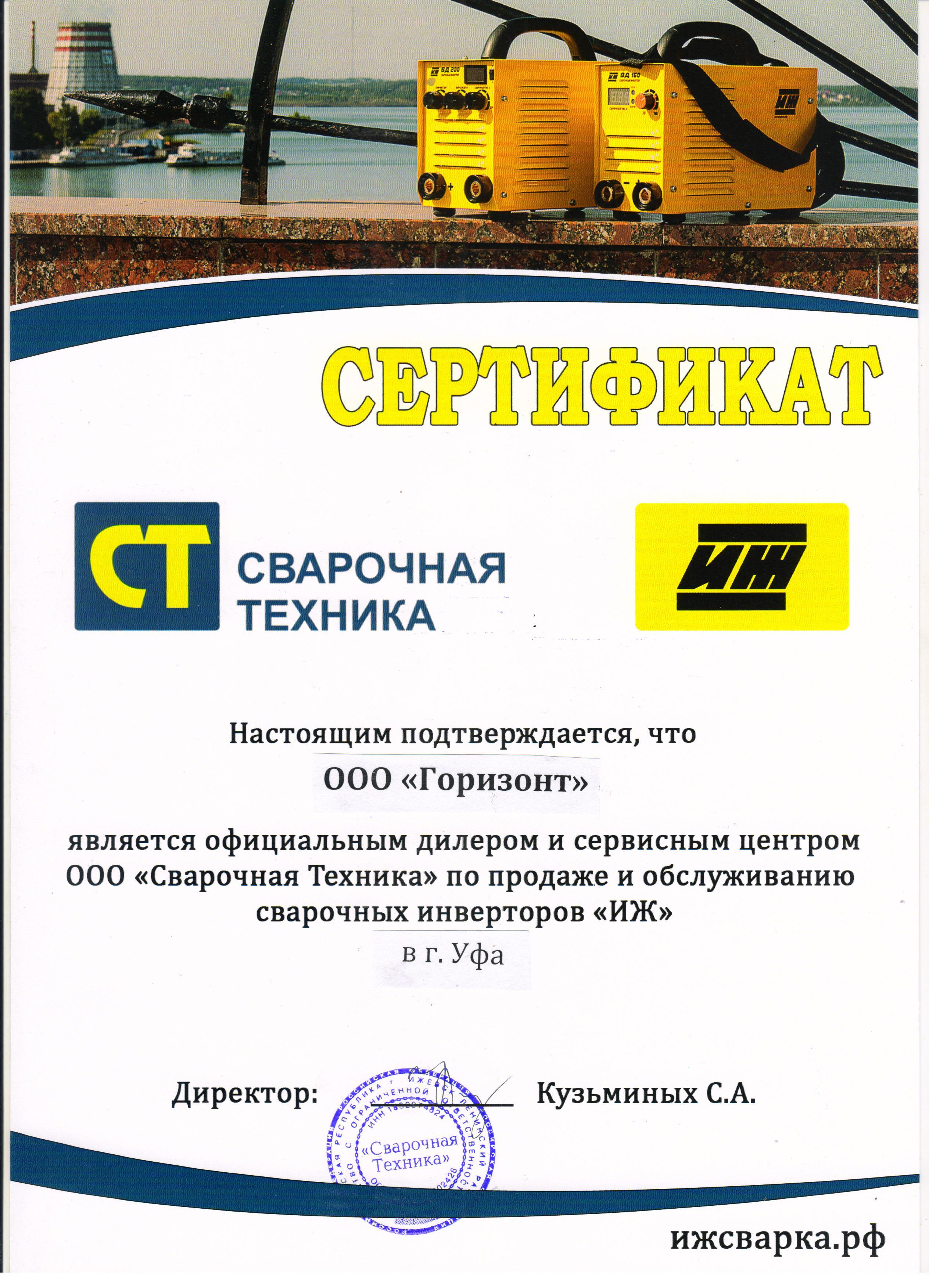 DSC03713.jpg